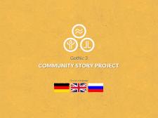 Локализация сайта