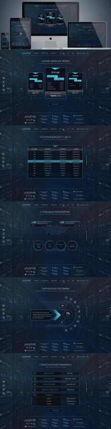 Дизайн сайта Crypto