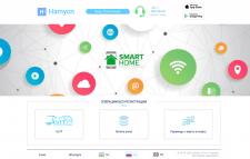 Hamyon - Сайт для коммерческих транзакций в сети.