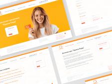 Социальная программа Orange card