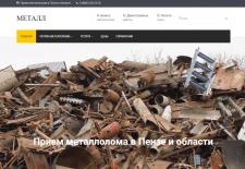 Восстановление сайта с архиварикса