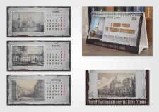 Календар-хатинка