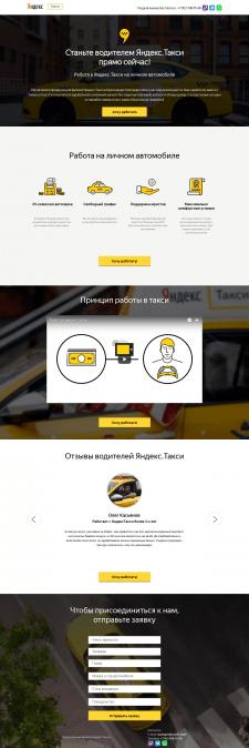 Лендинг для набора водителей такси