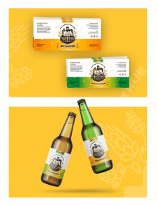 Этикетка пива + Лого