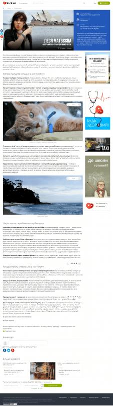 История австралийской эмигрантки