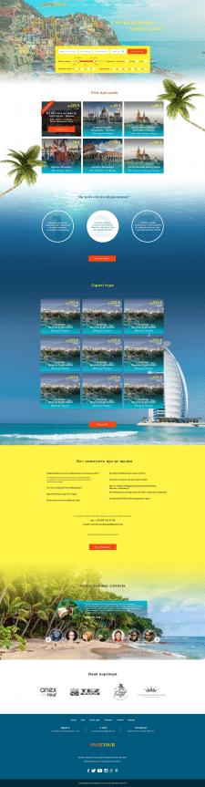 Дизайн сайта заграничных путешествий