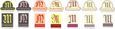 логотип М