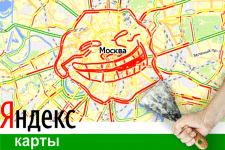Парсинг из Яндекс Карт, Сбор данных, Веб-скрапинг