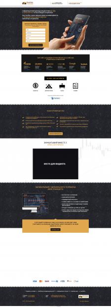 OneClick Trades - cамый высокий доход в индустрии