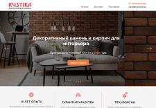 Разработка сайта-магазина в нише декора