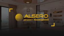 Alsero Design