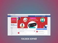 Создание обложки для Facebook
