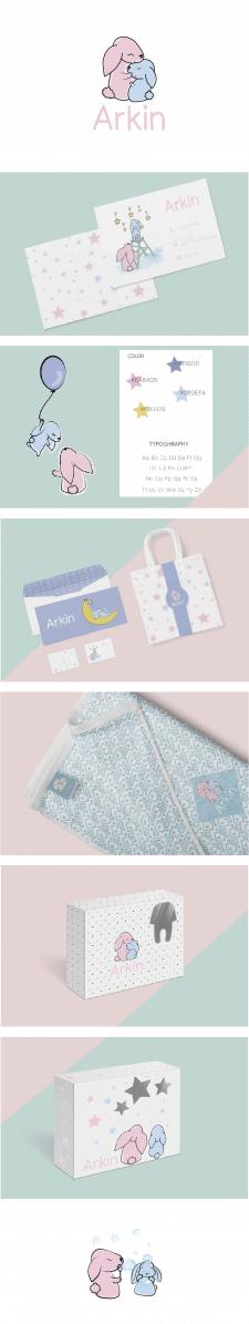 лого для дитячого одягу