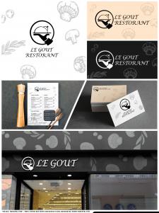 Le gout restorant