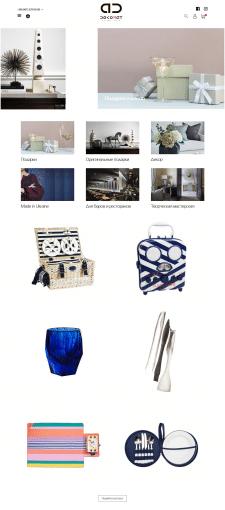 Интернет-магазин art-dekorat.com.ua