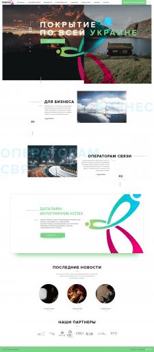 Корпоративный сайт для оператора связи