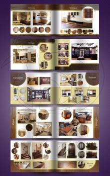 Разработка дизайна каталога для мебельной фабрики