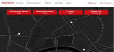 Стилизация и доработки карты Google Maps