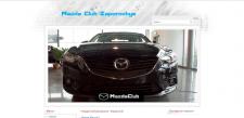 Mazdaclub
