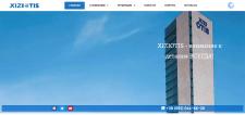 Сайт компании XIZIOTIS