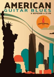 Постер для Contrabanda bar