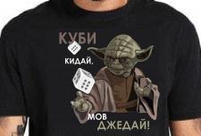 Принт для футболки с Йодой