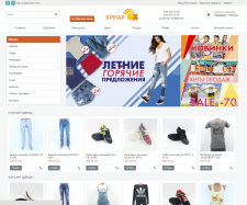 """Интернет магазин """"Ярмарок"""""""