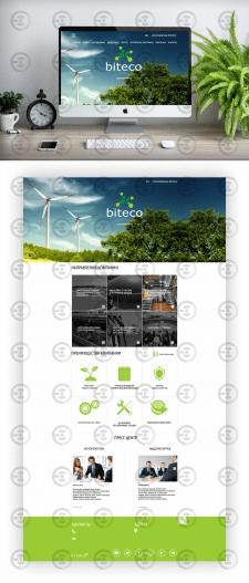 Дизайн сайта Biteco