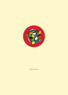 Плакат(минимализм)