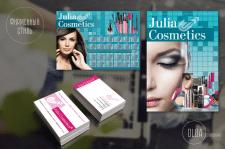 Фирменная продукция для компании Julia Cosmetics
