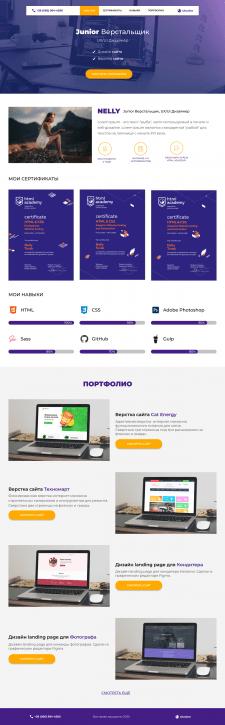 Адаптивная верстка сайта для верстальщика