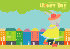 "Журнал для детей ""Honey Bee"""