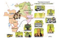 Туристическая карта города Луцк