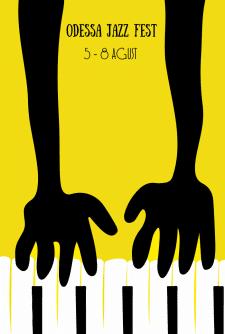 Постер к Джазз Фестивалю