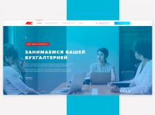 АБС - Аудит бизнес консалтинг