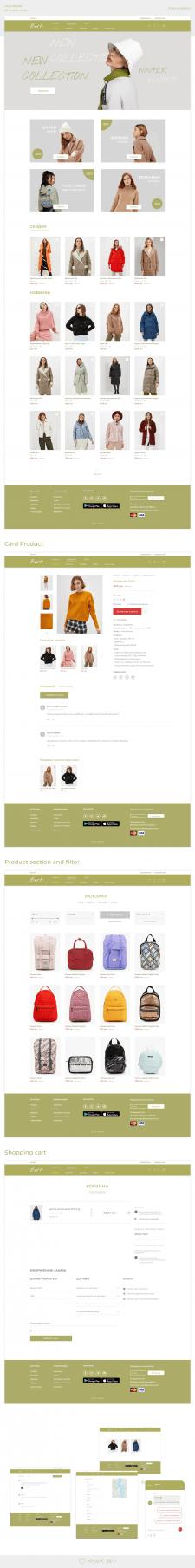 UI/UX для интернет-магазина одежды и аксессуаров