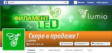 lumio facebook