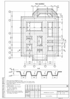 КЖ. Лист 11. Схема котлована