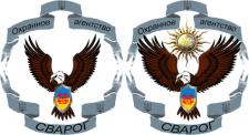 "Коррекция Logo для ""Сварог"""