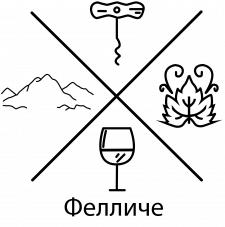 Логотип для винной компании