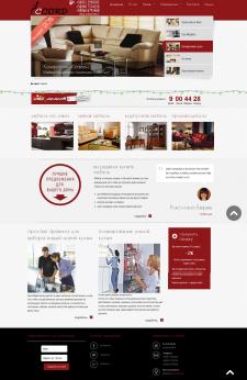 Сайт-каталог кухонь и корпусной мебели