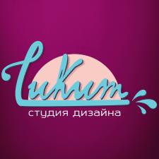 Разработка личного логотипа