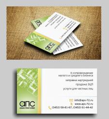 Визитка для компании Альянс Принт Сервис