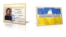 ID Card #018747