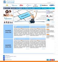 Дизайн главной сайта IT-Ukraine