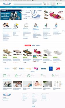 Разработка сайта ortop.ua