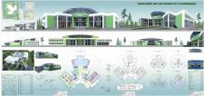 Эскизный проект реабилитационного центра