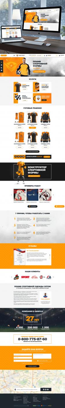 СпортПринт - Дизайн сайта