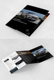 Дизайн и верстка буклета для автосалона Mercedes