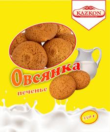упаковка для печенья